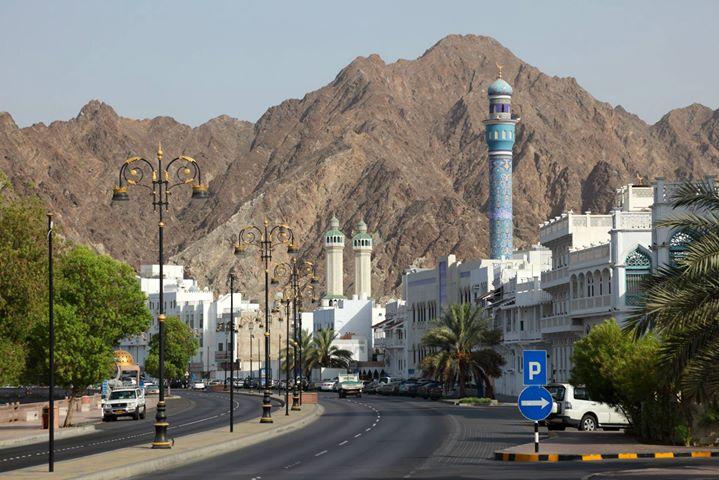 Zapraszamy do Omanu !