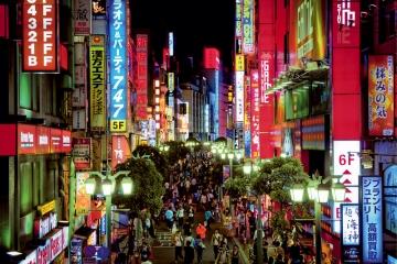 Japonia,Tokio – największe miasto świata