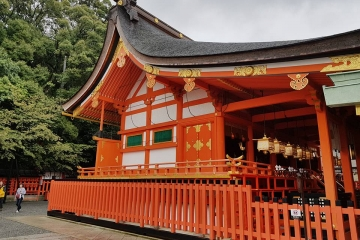 Japonia - Kraj Wschodzącego Słońca