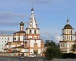 Jezioro Bajkał - perła Syberii - Dzień 2 IRKUCK