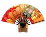 Japonia - Kraj Wschodzącego Słońca - Dzień 1