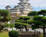 Japonia - Kraj Wschodzącego Słońca - Dzień 5