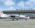 Jezioro Bajkał - perła Syberii - Dzień 7 POŻEGNANIE